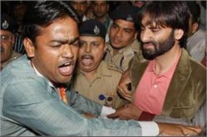 yaseen malik shifted to tihar jail
