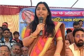 notice issued to sanghamitra maurya