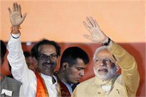 bjp s election rally in maharashtra