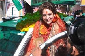 complain against priyanka vadra in varanasi