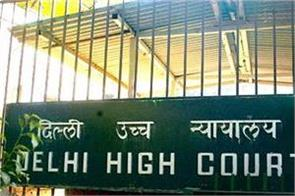 high court restraint on interim duty increase of private schools