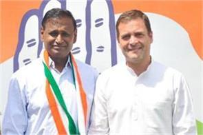 udit raj into the congress party