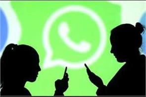 whatsapp blocked numbers for improper poll content spread