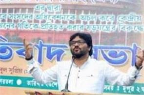 babul supriyo bjp campaign song not yet passed by ec
