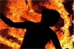 minor girl hurt by scolding herself gave fire