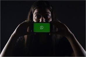 whatsapp unable to stop child pornography videos