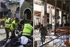 sri lanka blasts video viral