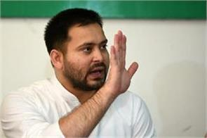 tejashwi targets pm modi and cm nitish kumar