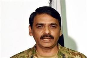 major ghafoor says pak paid big price for elimination of terrorism
