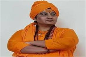 sadhvi pragya the first to be the kingmaker is now ready to be a king