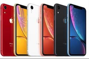 apple launches new promotional offer for iphone xr