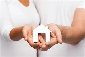 great relief for buying a home by buying a home