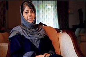 all eyes on anantnag 18 candidates including mehbooba mufti in the field