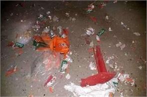 naxalites blast bjp office in palamu declare boycott lok sabha election