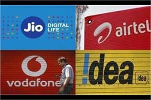 vodafone idea airtel geo owe rs 10 000 crores spectrum in april