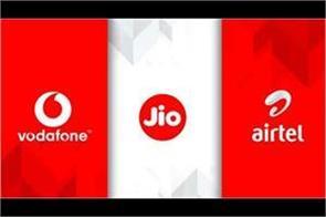 best long term prepaid plan from jio vodafone airtel