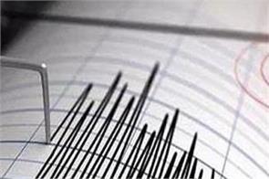 earthquake occurs every 3 minutes here
