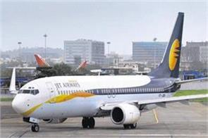 jet airways aircraft can add its fleet to its fleet