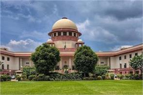 sc pissed on distributing forensic report of amrapali group to lawyers
