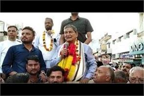 harish rawat could not answers the questions of media