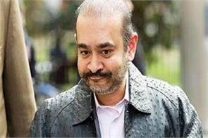 nirav modi s bail rejected by london court