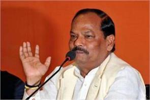 cm raghubar s advise bjp leaders keep nationalism development issues campaign