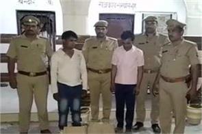 police raid progressive samajwadi party s office huge amount of liquor recovered