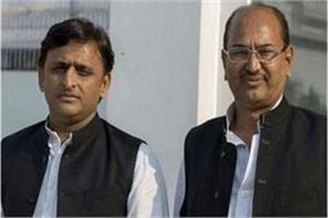 sp changes its candidate from unnao loksabha seat