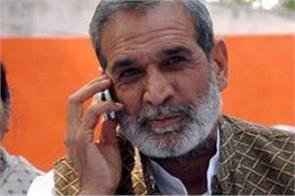 1984 anti sikh riots supreme court sajjan kumar s a bobde