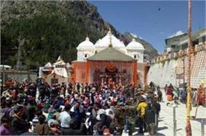 gangotri dham kapat will open on may 7