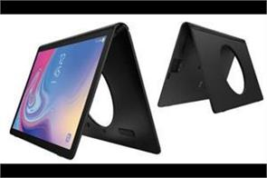 samsung galaxy view 2 tablet image leaked may launch soon