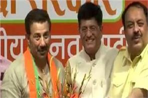 actor sunny deol joined bjp