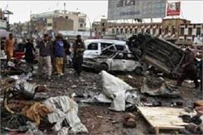 pak mp seek report on action against terrorist organizations