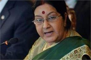 libya sushma swaraj urges 500 indians stranded in tripoli to leave