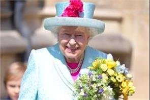 queen elizabeth ii turns 93 on easter sunday