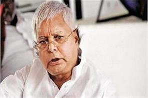 prison authorities abstain meet lalu yadav three rjd leaders met in rims