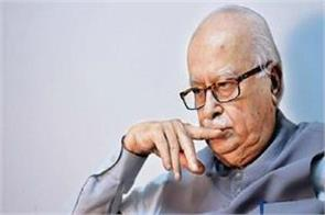 advani led committee did not convene any meeting in 4 years