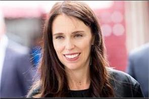 new zealand pm pays grocery bill of woman
