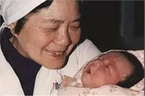 china s first test tube baby gives birth to a healthy boy