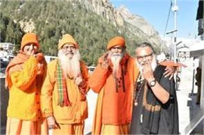 first time polling station situated at gangotri dham