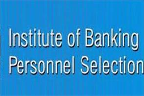 final result of ibps clerk s main examination such check