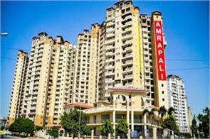 amrapali builder sold flat in greater noida only for one rupee