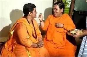 uma bharti came to meet sadhvi pragya