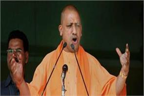 sp bsp congress will not be left behind in cracking country s security yogi