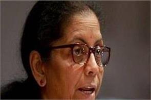 sitharaman says congress seeking help from pakistan to remove pm modi