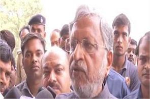 sushil modi will file lawsuit against rahul gandhi