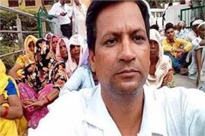 lok sabha elections demands ram kashyap muzaffar nagar advocate