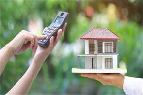 buy cheap home from today decreased gst on real estate apply