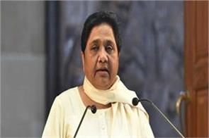 vote and choose a government who does not want to cheat  mayawati