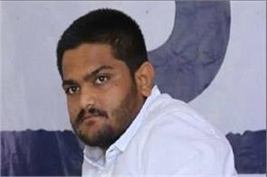 hardik patel will not be able to contest lok sabha election not heard in sc